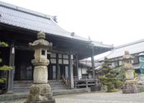 普門山 専精寺